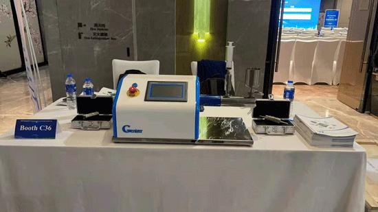 苏州微流纳米在CIS-Aisia2021第十一届化学制药国际峰会-亚洲现场
